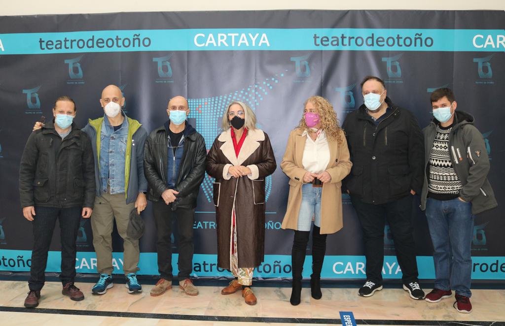 El Ciclo de Teatro de Otoño de Cartaya llega a su fin y corona con gran éxito su décimo quinta edición, pese a la pandemia de COVID-19.