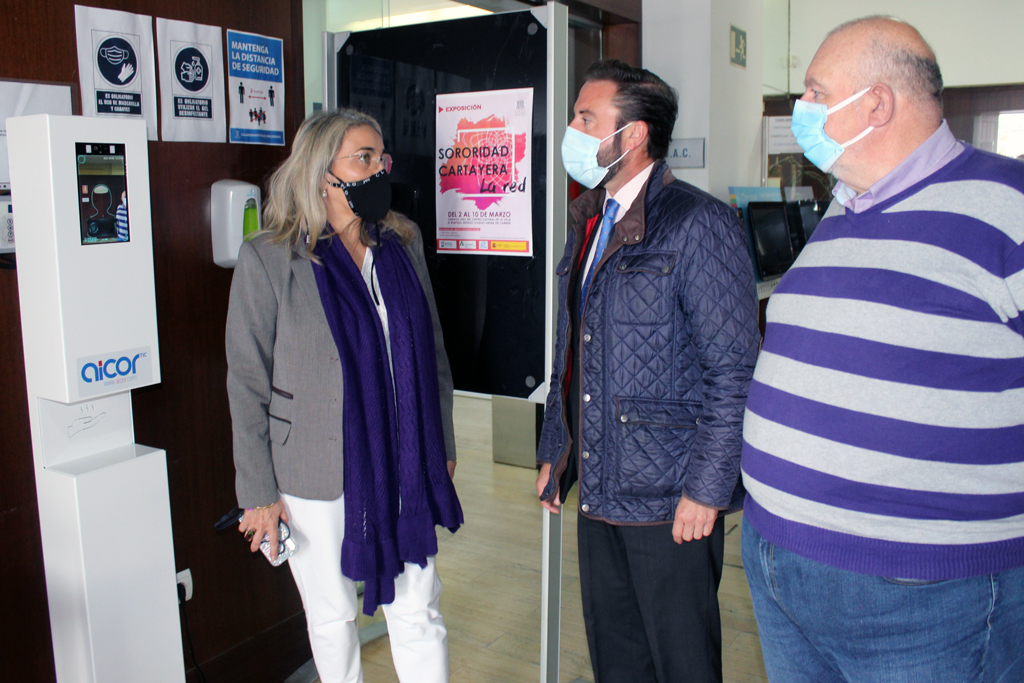 El Ayuntamiento de Cartaya aborda la puesta en marcha de nuevos proyectos de transformación digital